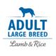 Brit Care Hypoallergen Adult Large Breed Lamb & Rice (bárány rizs)
